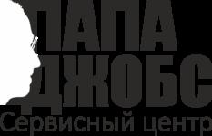cropped-Dzhobs-logo-e1471535188583.png