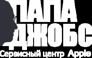 cropped-logo-beloe-1-1-2.png
