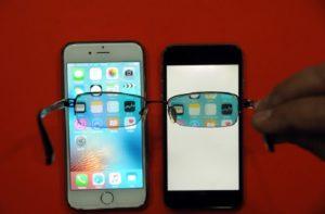 секретный экран айфона